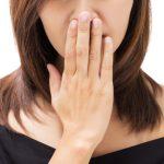 Clínica Gadir Dental - Halitosis